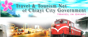 Travel & Tourism Net of Chiayi City Government(open new window)(open new window)
